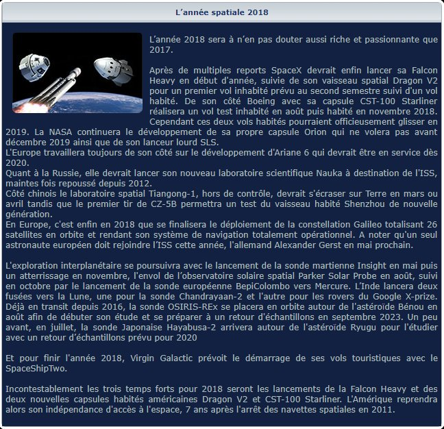forum conquete